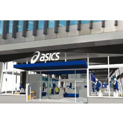 boutique asics à paris