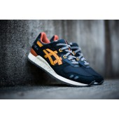 chaussures asics homme gel